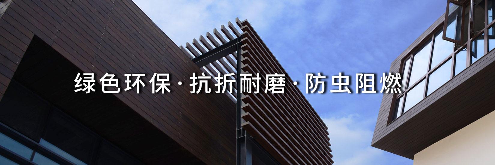 竹材,竹板产品