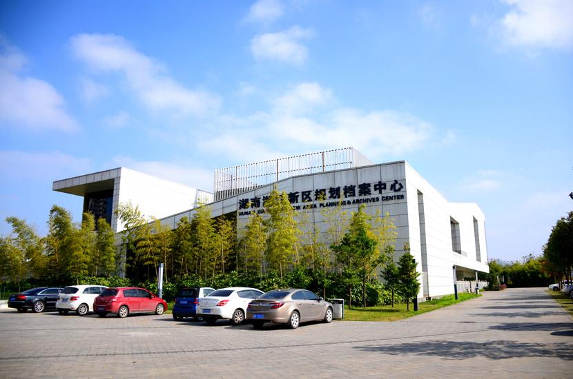 湘江新区规划展示馆