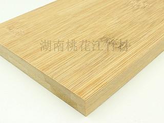 碳化竹板材 家具板 双层平压