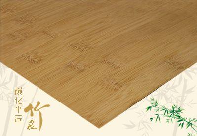 炭化平压竹皮