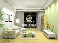 室内竹集成材家具—绿意盎然