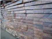 重组竹应用于家具制造的关键指标评价