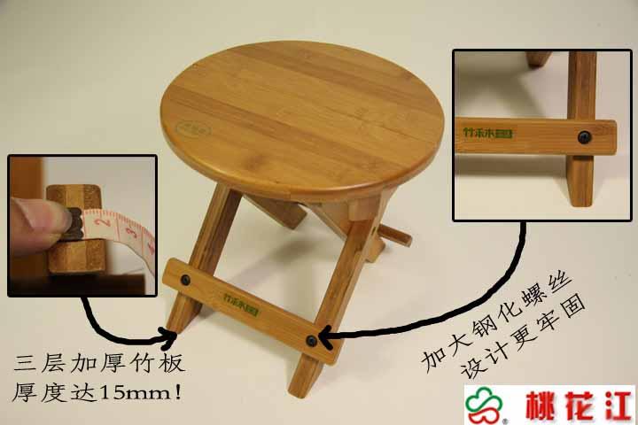 楠竹小板凳 桃花江楠竹凳子 折叠凳 小凳子 竹凳