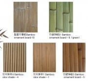 竹装饰材料分类及产品介绍