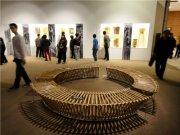 全国首个竹家具设计大赛在永安举办