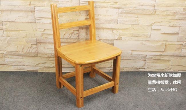 木凳子凳子结构素描