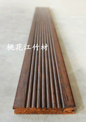 高耐竹木地板
