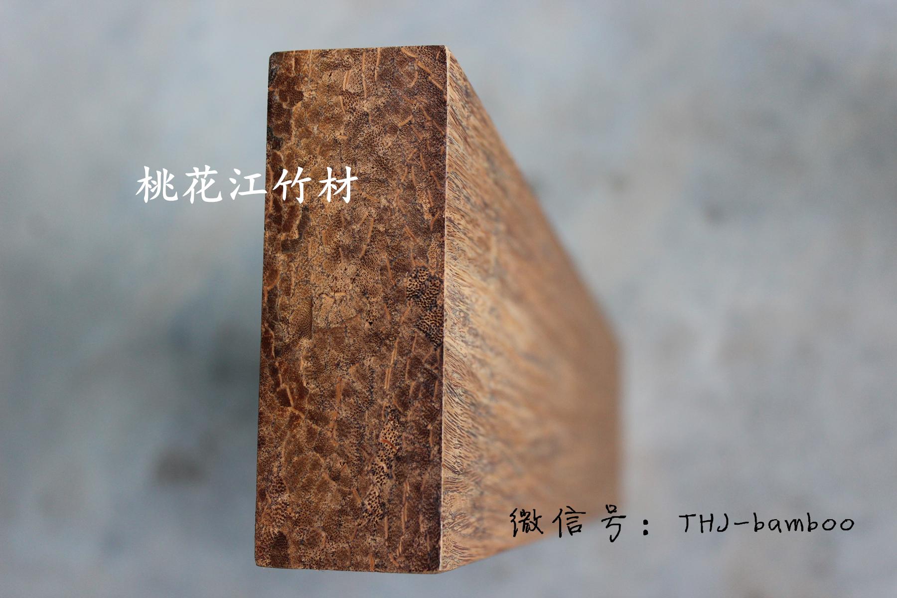 重竹方料 竹方 重组竹材